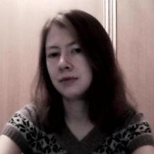 Наталья Александровна Кладова