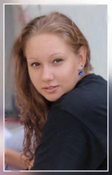 Марина Андреевна Бокатова