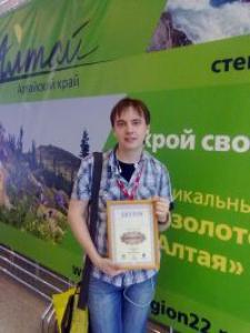 Алексей Дмитриевич Филиппов