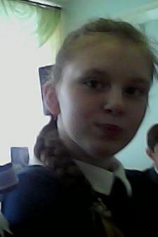 Алёна Романовна Бахтина