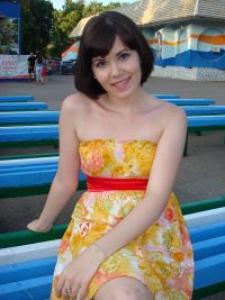 Алина Рафаелевна Хуснутдинова