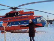 Ирина Ивановна Куркина