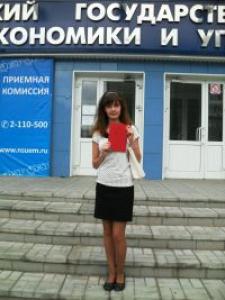 Дарья Евгеньевна Эсаулова