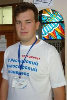 Андрей Александрович Слесарев