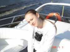 Елена Сергеевна Пирожникова