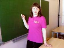 Марина Николаевна Кудашкина