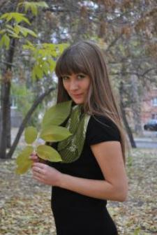 Татьяна Васильевна Щетинкина
