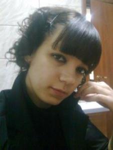 Нина Александровна Иванова