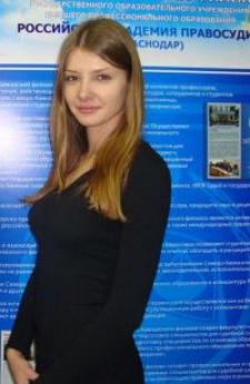 Инга Геннадьевна Черноусова