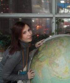 Юлия Игоревна Кондратенко