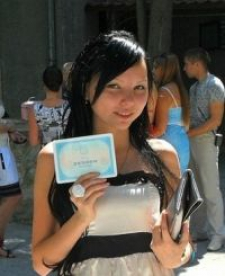 Альфия Закировна Байназарова