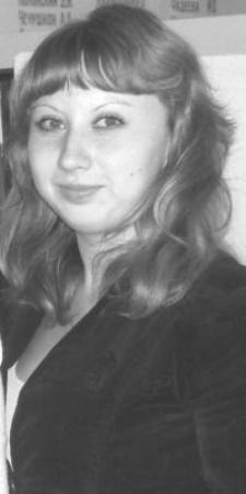 Екатерина Александровна Щербакова