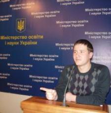 Иван Александрович Ткачук