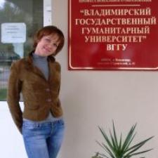 Юлия Александровна Прокофьева