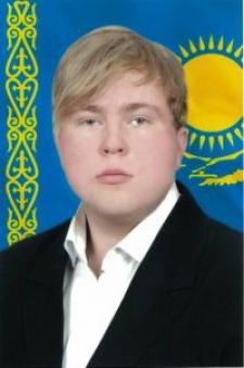 Артём Валерьевич Козловский