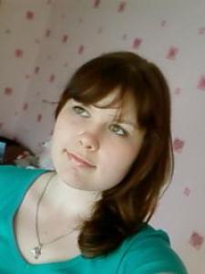 Екатерина Витальевна Феденко