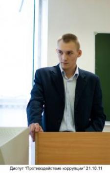 Виталий Владиславович Алферов