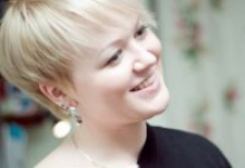 Наталья Сергеевна Смирнова