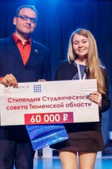 Виктория Бахтияровна Утегенова