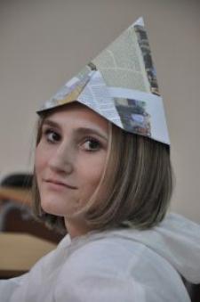 Алёна Станиславовна Глёза