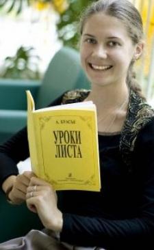 Ольга Владимировна Лазарь