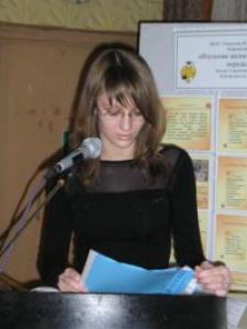 Яна Игоревна Усольцева