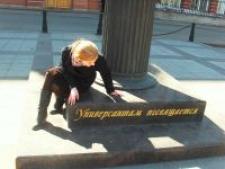 Екатерина Ивановна Анискевич