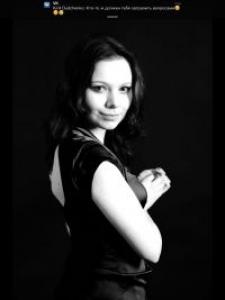 Анна Павловна Евланова