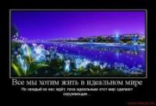 Жулдыз Ордабаевна Уразымбетова