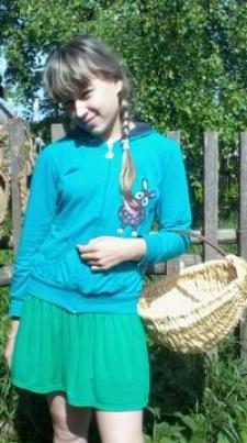 Алёна Геннадьевна Горшкова