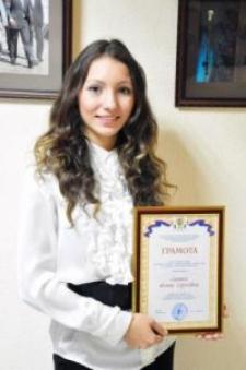 Алина Сергеевна Анисимова