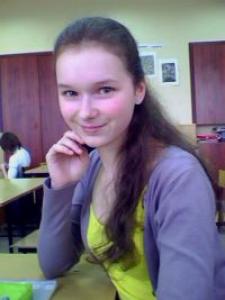 Марина Валерьевна Губашева