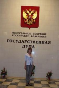Анна Александровна Паратунова