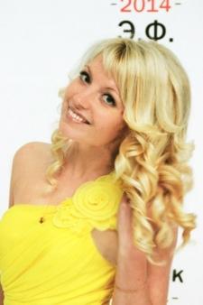 Виктория Сергеевна Фомина