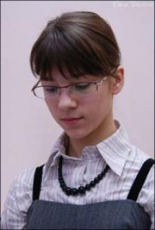 Евгения Леонидовна Червакова