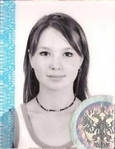 Мария Валерьевна Минина