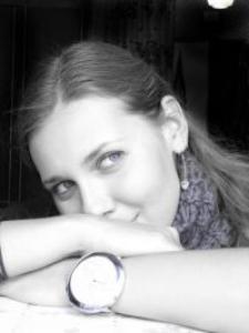 Юлия Александровна Котельникова