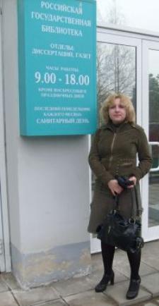 Елена Вячеславовна Баранова