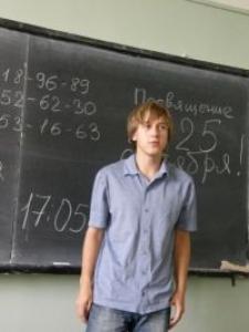 Дмитрий Ильич Власов
