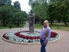 Татьяна Николаевна Паршина