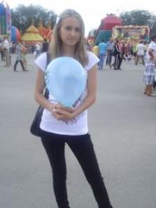 Валерия Викторовна Кашинская