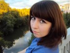 Алина Владимировна Исаева
