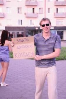 Роман Игоревич Чупин