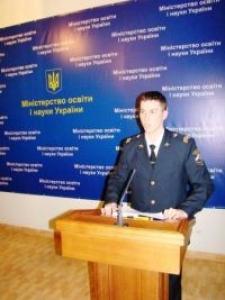 Богдан Игоревич Долинцэ