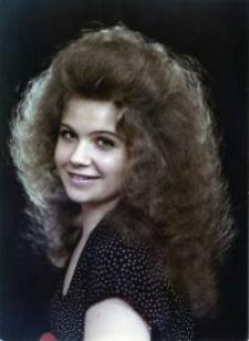 Ирина Александровна Холодий