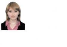 Евгения Борисовна Еренская