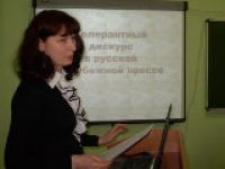 Ирина Игоревна Жданова