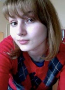 Диана Николаевна Тупчиенко