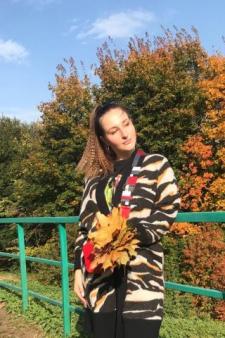Екатерина Сергеевна Басак