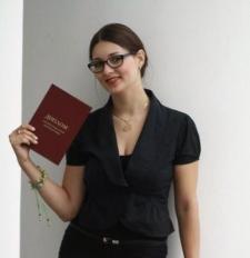 Виктория Андреевна Беляева